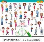 cartoon illustration of find... | Shutterstock .eps vector #1241308003