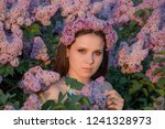 beautiful woman with a  wreath ... | Shutterstock . vector #1241328973