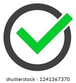 accept tick raster icon symbol. ...