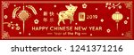 happy chinese new year 2019 red ... | Shutterstock .eps vector #1241371216