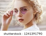 outdoor close up portrait of... | Shutterstock . vector #1241391790