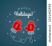 christmas greeting card with... | Shutterstock .eps vector #1241402959