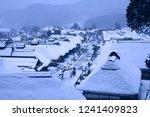 famous sightseeing spot ... | Shutterstock . vector #1241409823