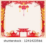 mid autumn festival for chinese ... | Shutterstock . vector #1241423566