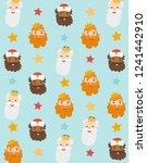 christmas blue background  the... | Shutterstock .eps vector #1241442910