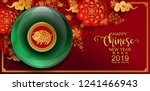 happy chinese new year 2019... | Shutterstock .eps vector #1241466943