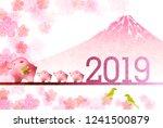 boar new year card fuji... | Shutterstock .eps vector #1241500879