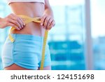 close up of a woman in... | Shutterstock . vector #124151698
