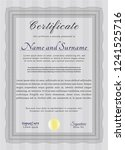 grey certificate template....   Shutterstock .eps vector #1241525716