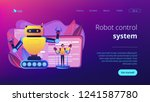 engineer controlling big robot... | Shutterstock .eps vector #1241587780