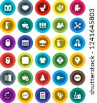 white solid icon set  toilet... | Shutterstock .eps vector #1241645803