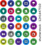 white solid icon set  washboard ... | Shutterstock .eps vector #1241647510