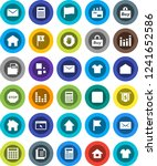 white solid icon set ... | Shutterstock .eps vector #1241652586