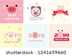 year of the pig 2019 | Shutterstock .eps vector #1241659660