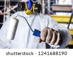worker in protective suit and... | Shutterstock . vector #1241688190