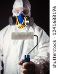 worker in protective suit and... | Shutterstock . vector #1241688196