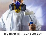 worker in protective suit and... | Shutterstock . vector #1241688199