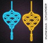 chinese lanterns neon light... | Shutterstock .eps vector #1241690809