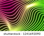 green purple neon curved wavy...   Shutterstock .eps vector #1241692090