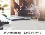 the law should know the concept ... | Shutterstock . vector #1241697943