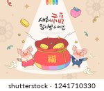 new year illustration   korean... | Shutterstock .eps vector #1241710330