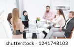 background image of the working ... | Shutterstock . vector #1241748103