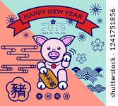 2019 chinese new year greeting... | Shutterstock .eps vector #1241751856