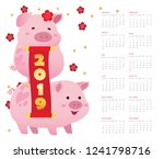 happy pig new year 2019... | Shutterstock .eps vector #1241798716