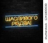 vector realistic isolated neon... | Shutterstock .eps vector #1241800030