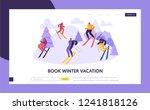 ski resort winter holidays... | Shutterstock .eps vector #1241818126