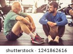 deserved pause after exercise.... | Shutterstock . vector #1241862616