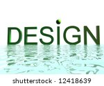 logo design | Shutterstock . vector #12418639