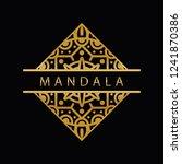 mandala   vector logo icon... | Shutterstock .eps vector #1241870386