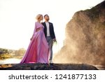 beautiful young couple hugs and ... | Shutterstock . vector #1241877133