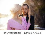 beautiful young couple hugs and ... | Shutterstock . vector #1241877136