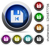 file previous icons in round...   Shutterstock .eps vector #1241877736