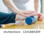 woman doing gymnastics with... | Shutterstock . vector #1241884309