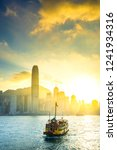the boat on victoria harbour... | Shutterstock . vector #1241934316