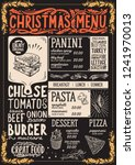 christmas menu template for... | Shutterstock .eps vector #1241970013