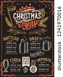 christmas menu template for... | Shutterstock .eps vector #1241970016
