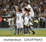 rio de janeiro   brazil... | Shutterstock . vector #1241979643