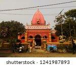 """madhubani  bihar   india  ... | Shutterstock . vector #1241987893"