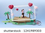 illustration of love and... | Shutterstock .eps vector #1241989303