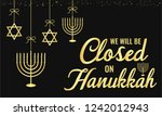 hanukkah card or background. we ... | Shutterstock .eps vector #1242012943