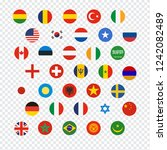 set of various flags of the...   Shutterstock .eps vector #1242082489