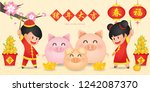 2019 chinese new year  year of...   Shutterstock .eps vector #1242087370