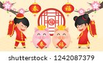 2019 chinese new year  year of... | Shutterstock .eps vector #1242087379