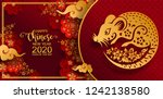 chinese new year 2020 year of... | Shutterstock .eps vector #1242138580