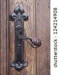 Ancient Rusty Church Door...