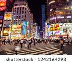 tokyo japan  shinjuku   3 aug... | Shutterstock . vector #1242164293